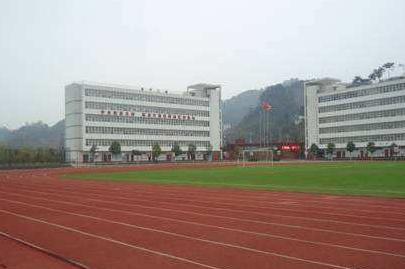 贵州建设职业技术学院1
